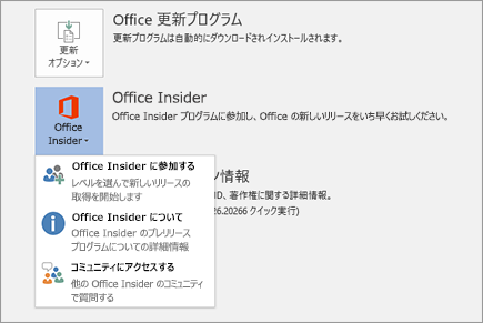 displayPlatform.imageAltText