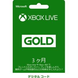 <マイクロソフト> Xbox LIVE 3 か月 Gold メンバーシップ画像