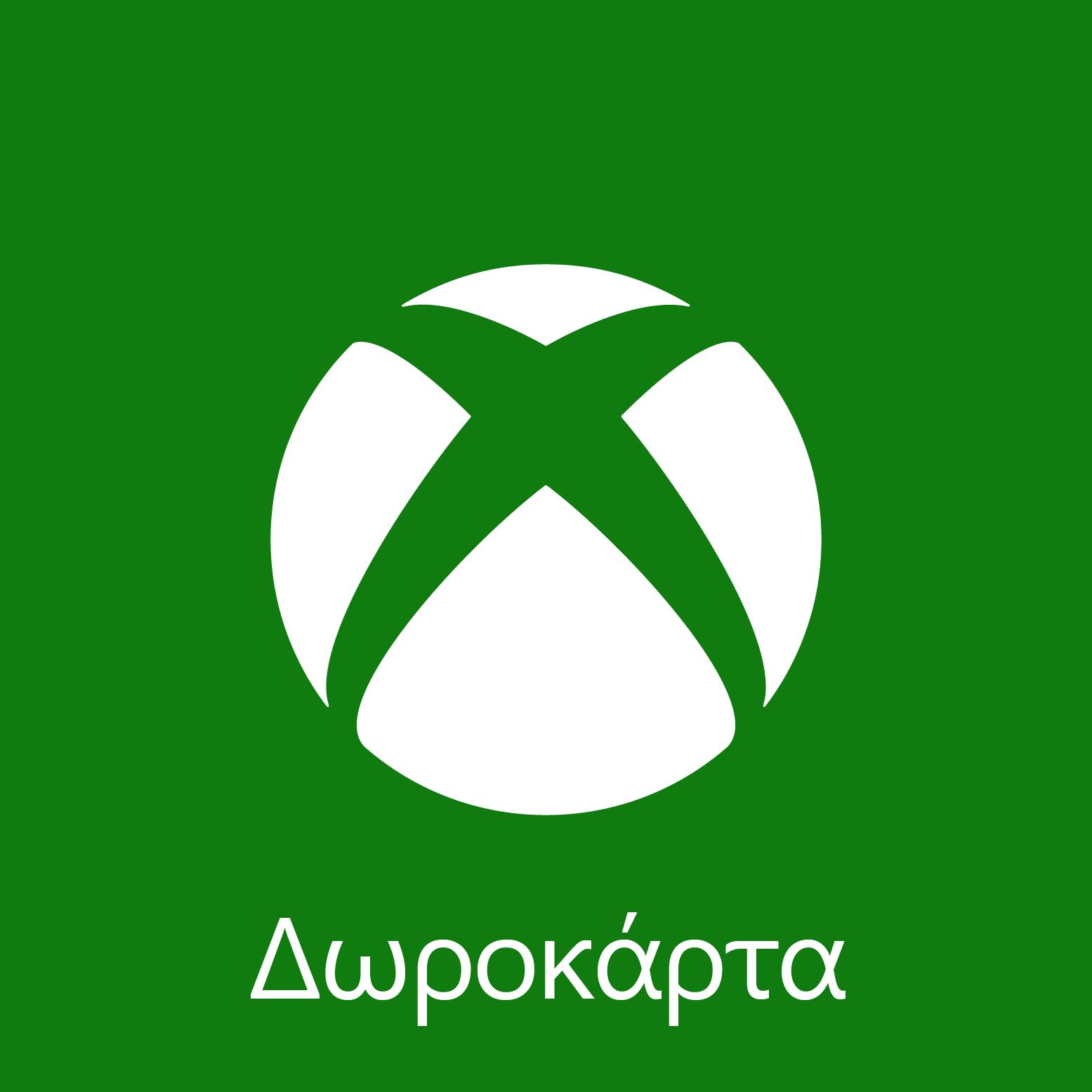 Ψηφιακή δωροκάρτα Xbox 50,00 €