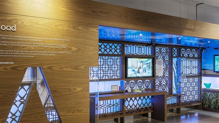 Microsoft Visitor Center in Redmond, Washington