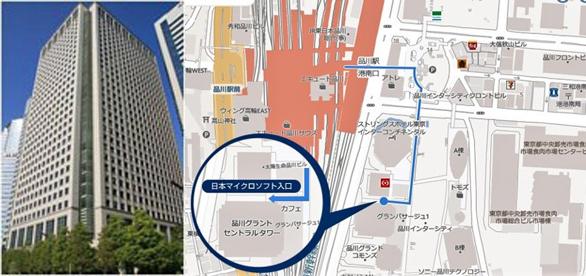 マイクロソフト 大手町テクノロジーセンター 地図