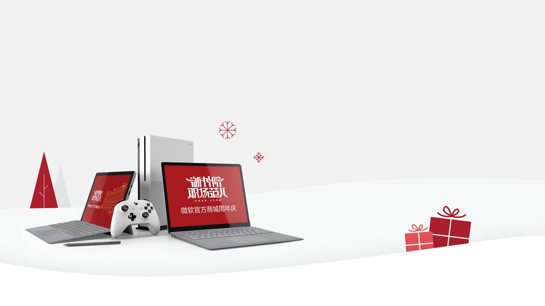 包含了Surface和Xbox主机的各种不同的微软(硬件)产品