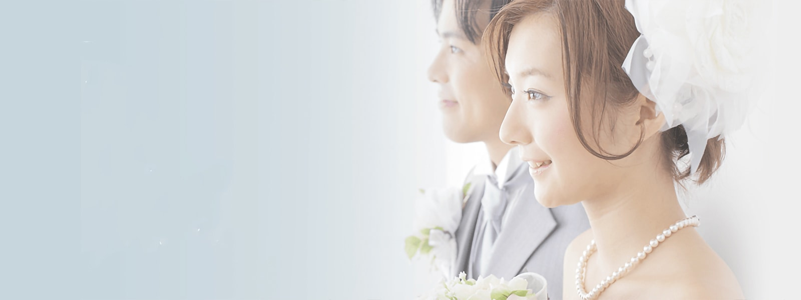 新郎・新婦の写真