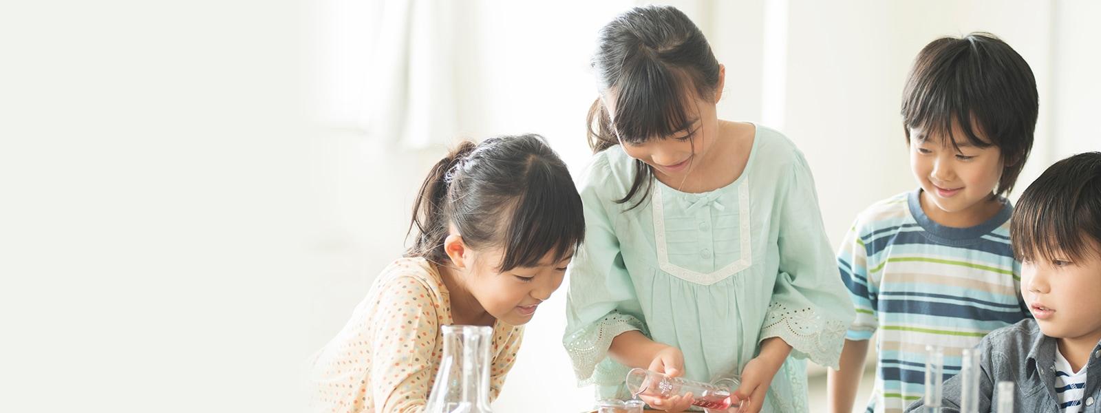 イメージ: 科学実験をする子どもたち