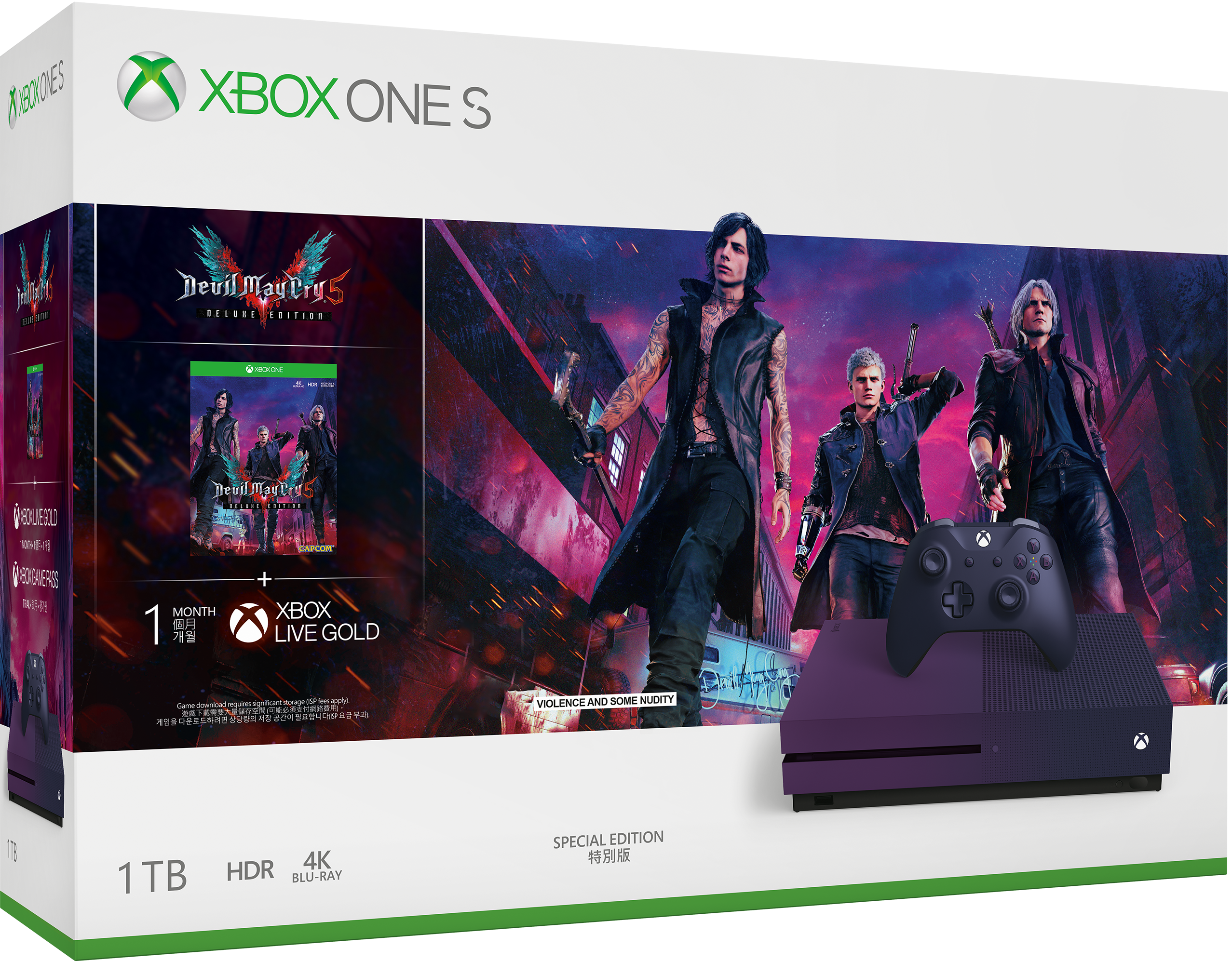 Xbox One S 1 TB Console - Devil May Cry 5 Special Edition Bundle