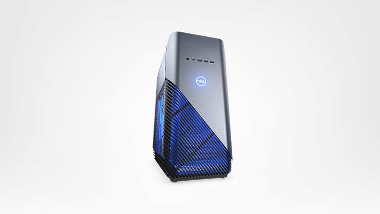A Dell Inspiron desktop tower