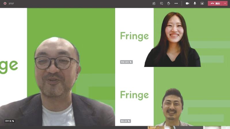 Fringe81株式会社