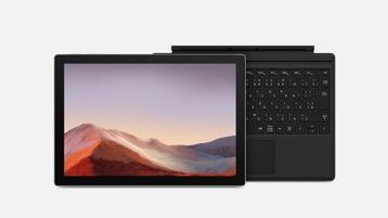 ビジネス向け Surface Pro 7 を購入する