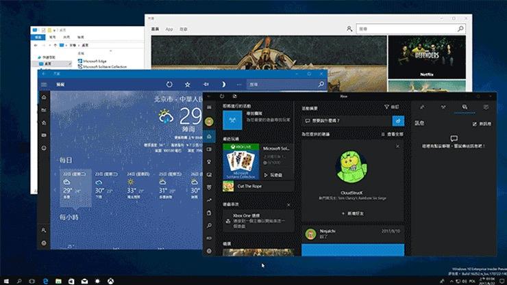 天氣和 Xbox 應用程式並排