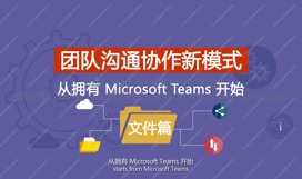 Super team, easy and efficient collaboration