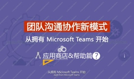 Super team, good at using efficient applications and help
