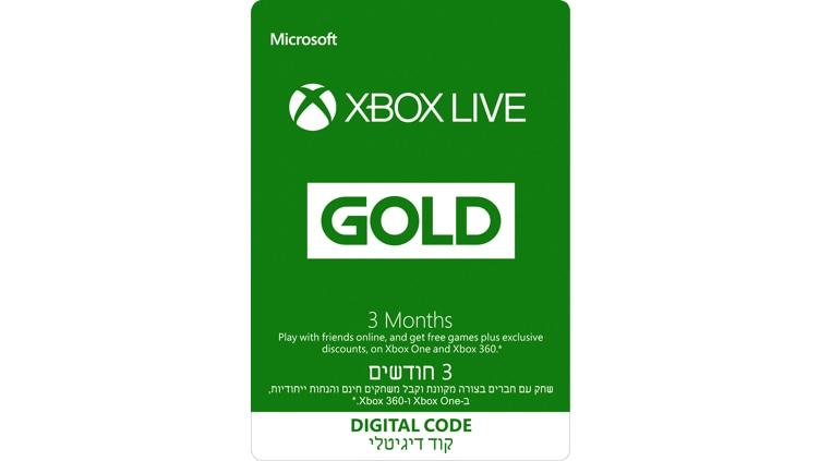 מנוי Gold ל-3 חודשים ל-Xbox Live