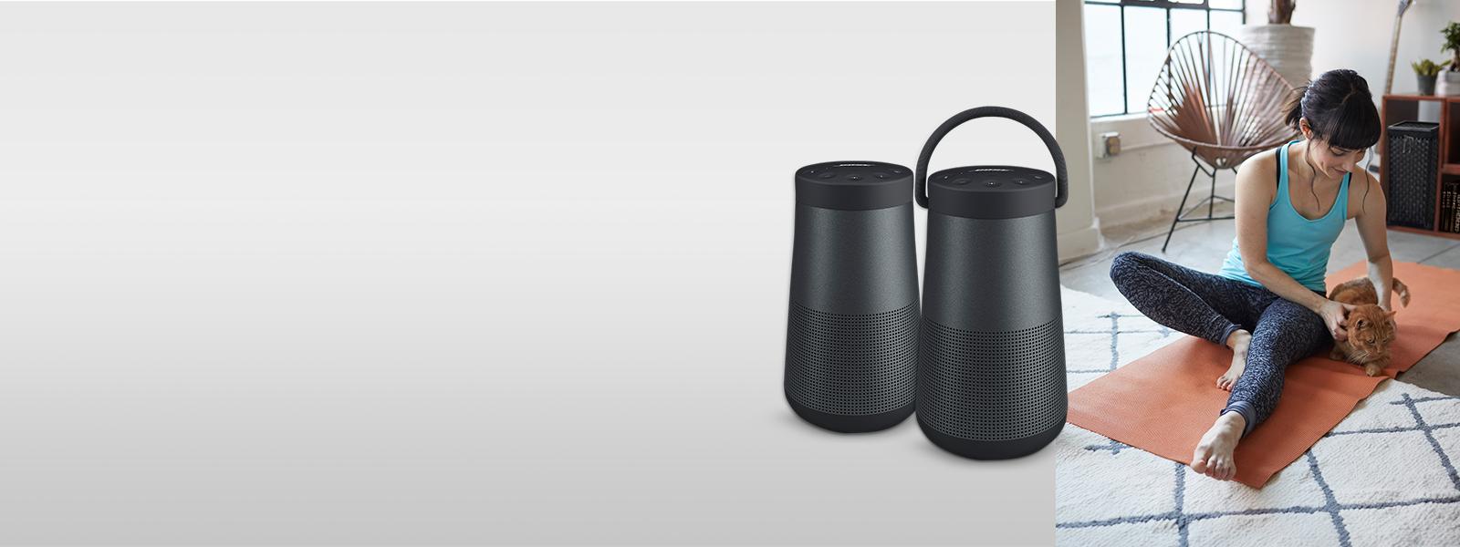 Bose Revolve Speaker