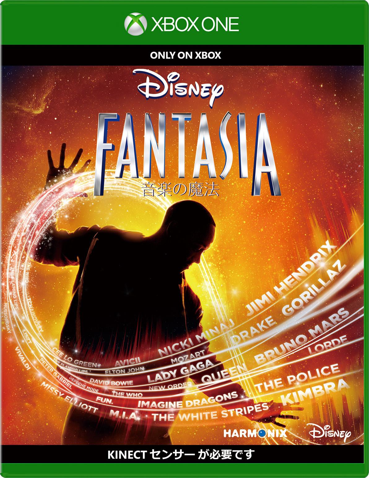 ディズニー ファンタジア:音楽の魔法 (Xbox One 版)