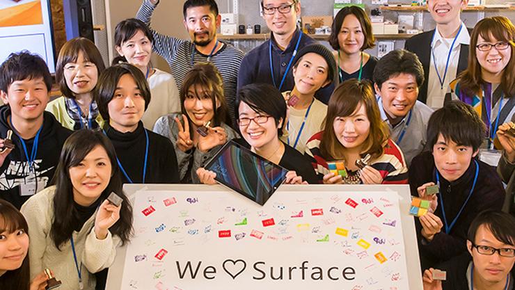 Surface アンバサダープログラム メンバー集合写真
