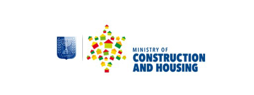 Israeli Ministry of Construction and Housing