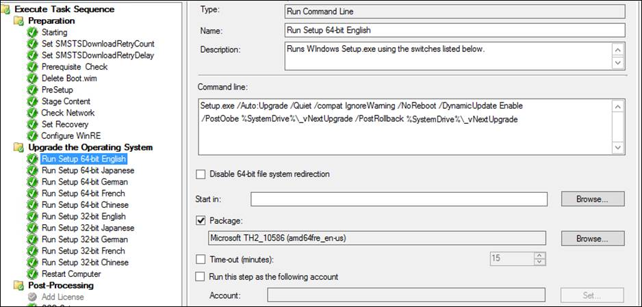 Screenshot of the Configuration Manager OSD task sequence wizard