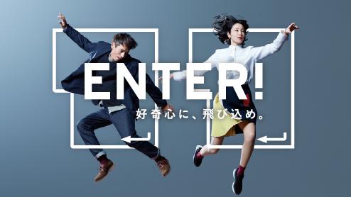 Enter キー アイコンに、社会人女性とアクティブ シニアの男性が飛び込んでいるイメージ。好奇心に、飛び込め。